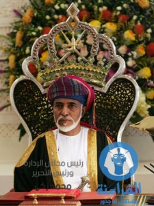 جلالة السلطان