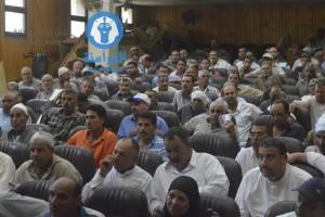 الإتحاد العرب للتنمية ب
