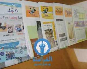 الصحافة العمانية