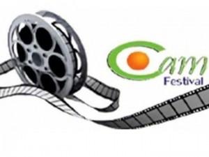 مهرجان كام السينمائي الدولي للأفلام التسجيلية والقصيرة
