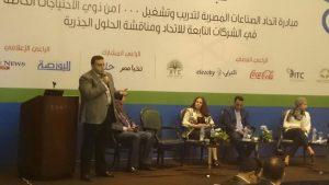 كلمة الجمعية التى القاها محمد الحناوى المدير التنفيذى للجمعية