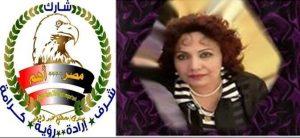 المستشارة هالة جاد تستنكر واقعة نائبة مجلس الشعب لاخراج ابن اختها من القسم1